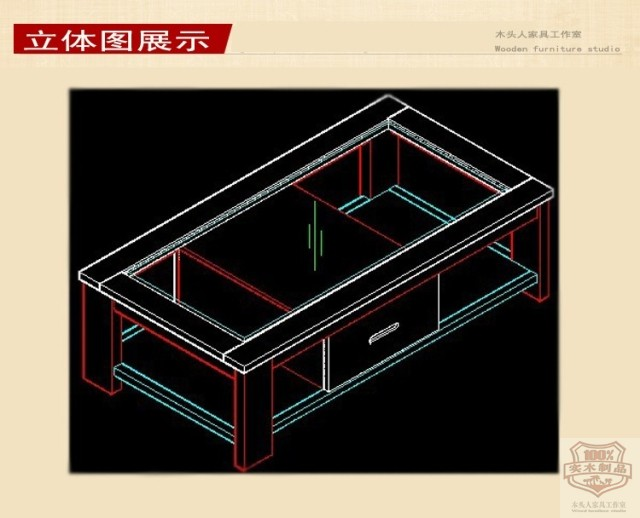 材质代家具专业CAD别墅绘画安装图家具设计图纸家具设计红橡家具图片