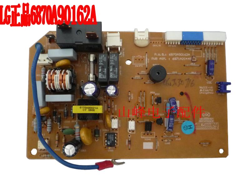全新原装68706870aa9016290162alg空调主板6871a2044冷库安装图纸压缩机小图片