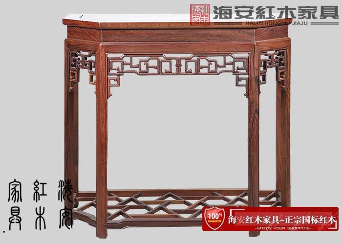 红木家具六角半桌半玄关边桌玄关桌品牌桌圆桌英国家具图片