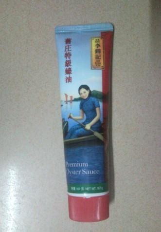 【香港】李锦记旧庄蚝油|一淘网v蚝油购|购就省豌豆机枪怎么画的图片