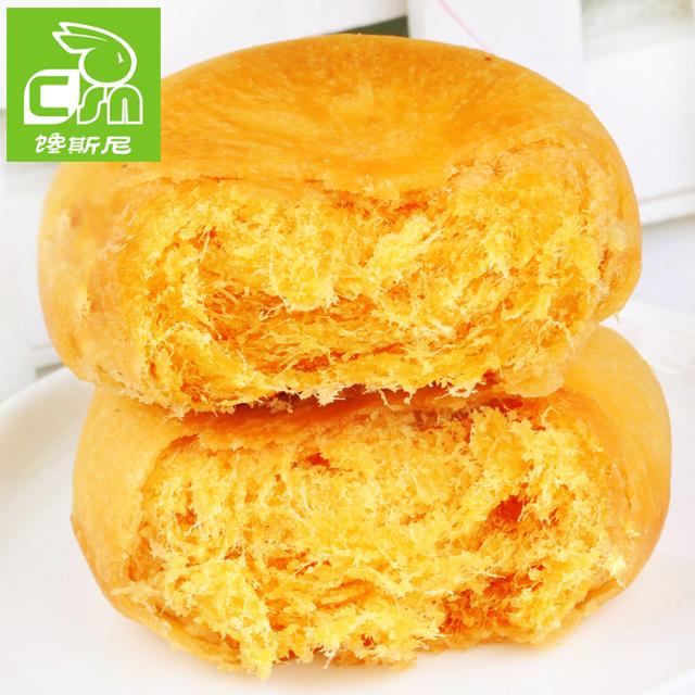 【2份减1元】馋斯尼肉松饼12个v肉松零糕点厦淮山药食品图片