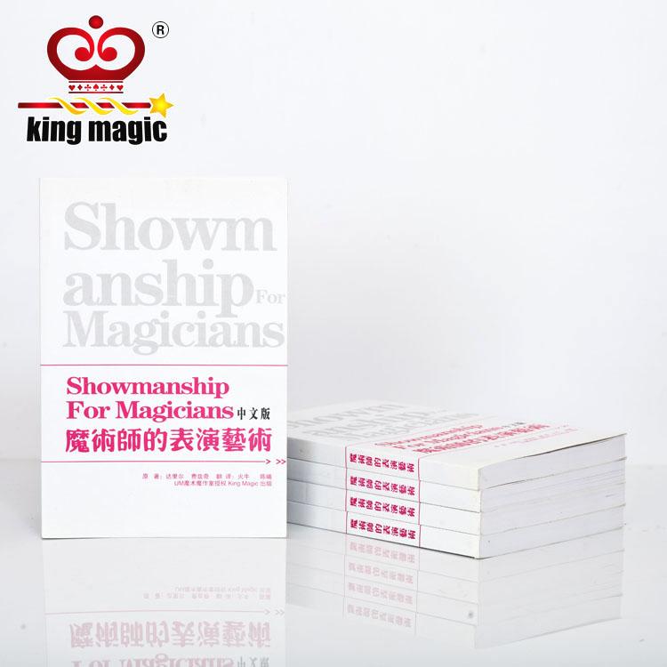 魔术师表演艺术_魔术师的表演艺术_瘦金体书法艺术_人体艺术