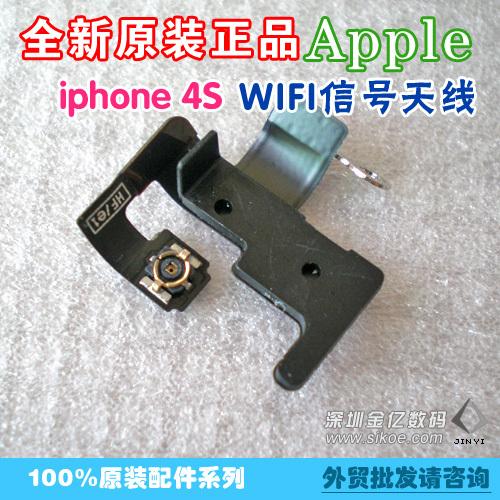 苹果s天线图片_