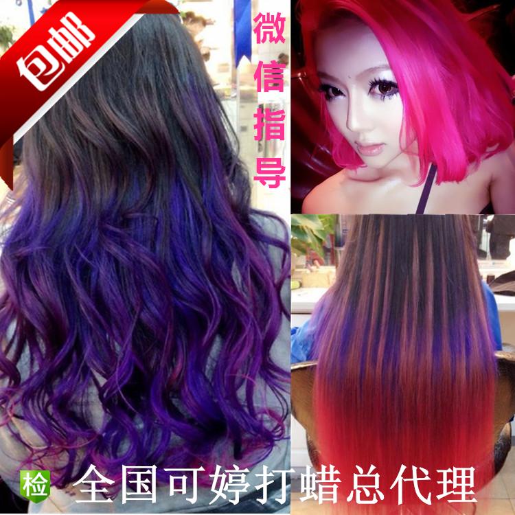 头发打蜡染发膏 蓝色 紫色紫罗兰 亚麻闷青色红