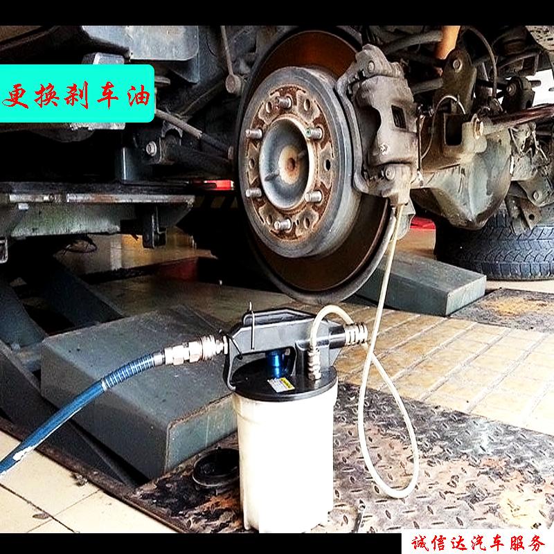 北京实体店 小汽车 轿车 保养更换刹车油制动液