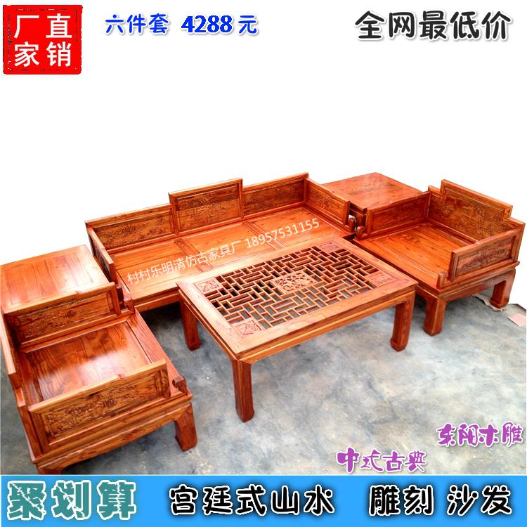 实木榆木仿古中式像头客厅式红家具宫廷花梨沙现代家具厂成都图片