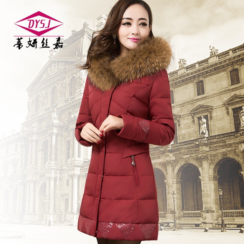 】2014冬新款加厚中长款羽绒服修身显瘦韩版奢华大毛领外套正品女装