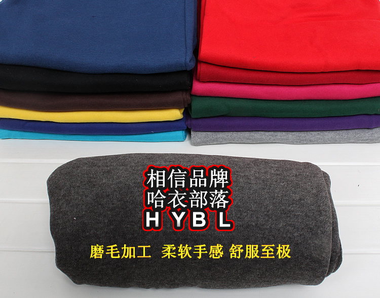 Повседневные брюки Hybl K003 2013 Осень