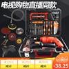 电钻多功能家用220V冲击钻组合五金工具箱电工维修组合套装带电钻