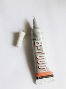 diy手机壳贴钻材料包常用工具套装粘胶王胶水手工多功能胶专用胶