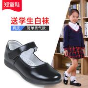 女童皮鞋2021真皮单鞋韩版公主鞋软底黑色小皮鞋演出鞋儿童鞋