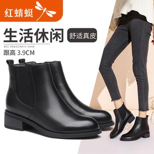 红蜻蜓女靴2018冬季真皮套脚短靴加绒切尔西靴低跟马丁靴女