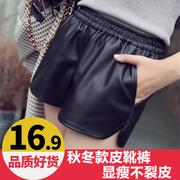 2018秋冬pu皮裤女短裤靴裤宽松高腰大码外穿阔腿裤