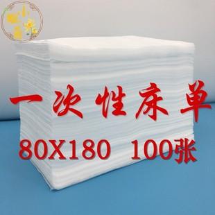 一次性床单美容院韩国美体床加厚款100张加宽透气型精油美体隔油