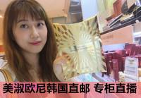 【韩国人直邮】韩国伊思It's skin 蜗牛面膜贴 两盒10片