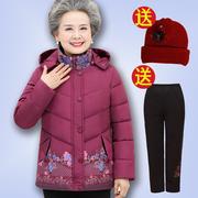 中老年人冬装女装棉衣奶奶60岁外套妈妈短款羽绒棉服70老人衣服80
