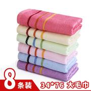 八条装竹炭浆纤维成人洗脸大毛巾基部纯棉家用洁面巾柔软吸水