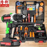隆轲家用电钻电动手工具套装五金电工专用维修多功能工具箱木工