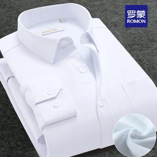 罗蒙男士加绒加厚衬衫商务职业棉纯色工装秋冬长袖白保暖衬衣