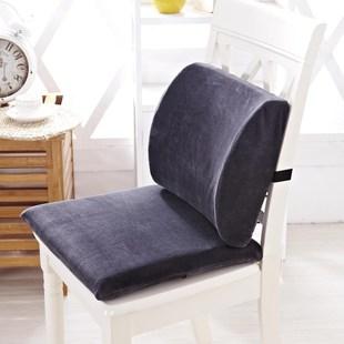 太空记忆棉护腰办公室坐垫靠垫一体夏椅靠背汽车腰靠凳子屁股垫子