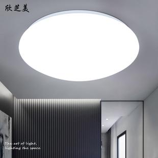 全白LED亚克力吸顶灯圆形卧室灯现代简约客厅灯阳台厨卫灯饰灯具