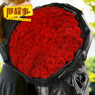 情人节99朵红玫瑰花束生日鲜花速递同城杭州北京上海广州深圳武汉