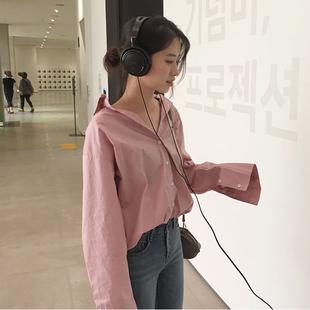 衬衫女2019春长袖宽松上衣藕粉色纯棉中长款粉色打底衬衣