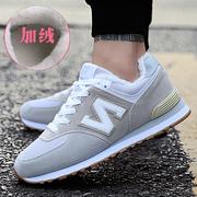 冬季棉鞋男加绒保暖情侣学生运动跑步鞋潮流百搭N字母鞋