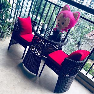 阳台小茶几藤椅三件套编藤茶桌户外庭院桌椅简约露天创意藤椅