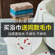 酒店浴巾女纯棉成人柔软吸水家用男情侣网红加厚大号全棉毛巾套装