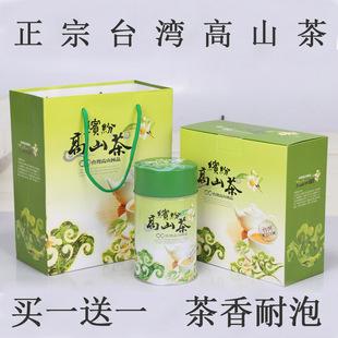 台湾茶冻顶乌龙台湾高山茶礼盒装乌龙茶进口特级