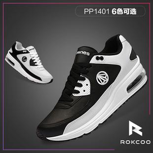 乐酷尚家韩国运动鞋paperplanes 纸飞机情侣气垫女跑步鞋男