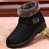 老北京布鞋女冬季中老年人平底加绒加厚保暖防滑老人太太奶奶棉鞋