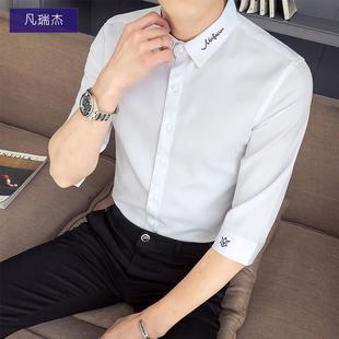 衬衫男短袖男士七分袖衬衣潮流帅气网红夏季中袖寸衫