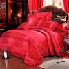 全棉贡缎提花四件套结婚大红色家纺婚庆