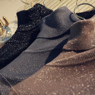 闪光丝毛衣2018秋冬紧身金丝套头长袖高领打底衫亮丝针织衫女