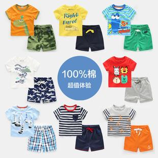 男童短袖运动套装纯棉夏装童装宝宝儿童2帅气5小童1岁3婴儿0