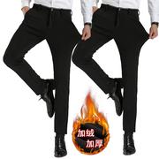 冬季加厚男裤弹力免烫西裤男士裤青年加绒保暖长裤子