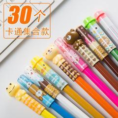 袋加长塑料延伸带接笔器铅笔延长器美术保护帽素描标签软笔礼物安全增长笔杆动物30拿初学女孩男女创意圆珠夹