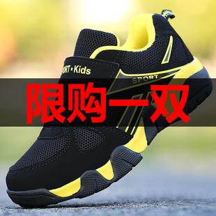 男童鞋子2019春秋季小学生男孩网面鞋儿童透气鞋中大童运动鞋