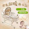 牧川彩棉提篮婴儿床摇篮宝宝手提篮新生儿便携式睡篮床中床