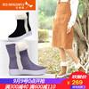 红蜻蜓女鞋 冬季保暖舒适厚底松糕底雪地靴棉鞋 断码