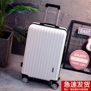 永立拉杆箱万向轮旅行箱密码皮箱登机箱子潮行李箱男女20 24 28寸