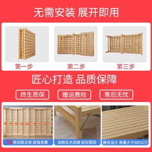 户型家用儿童木质宿舍男童情侣单人1复古木床经济型可折叠家居