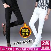 秋冬款加绒牛仔裤男白色小脚长裤子青少年潮流裤黑色