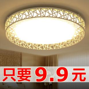LED吸顶灯客厅灯简约现代大气家用圆形卧室灯具套餐儿童房间灯饰