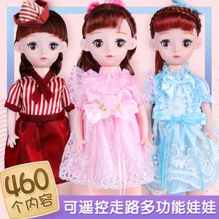 遥控智能会走路唱歌说话洋娃娃女孩早教益智儿童玩具3-4-5-6-7岁