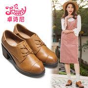 卓诗尼秋单鞋女 圆头粗跟高跟深口系带皮鞋