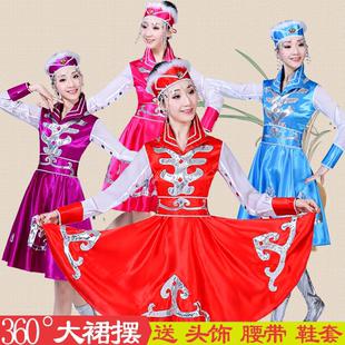 中长裙袍少数民族舞蹈服饰 蒙古族演出服装 女内蒙成人表演服