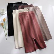中长款针织半身裙女秋冬季高腰一步裙包臀裙长裙加厚开叉毛线裙子